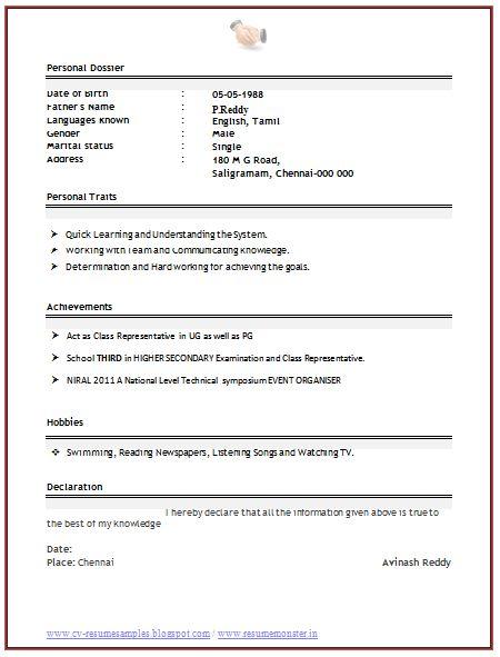 Best Resume Format (2) Career Pinterest Resume format - selenium resume