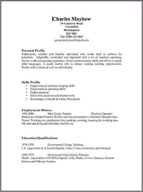 Curriculum Vitae Blank Form -    wwwresumecareerinfo - resume for factory job