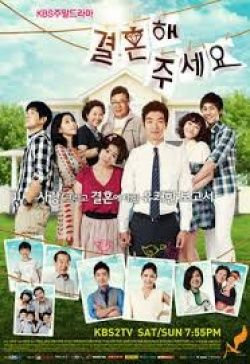 Watch Please Marry Me Episode 1 online at Dramanice | movies