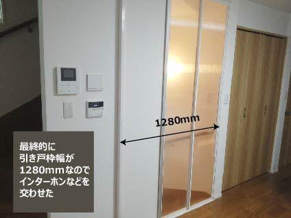 こちらドア引き戸の修理再生工房です 機械式オートロックドアの修理 室内ドア内開き 外開き変更工事 開きドア 引き戸に変更 2階リビング吹き抜け対策断熱引き戸パネル工事など 東京 横浜 2階リビング 室内ドア 引き戸