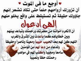 Pin By Alaa Erfan On اللهم ارحم امواتنا و اموات المسلمين Arabic Calligraphy Calligraphy
