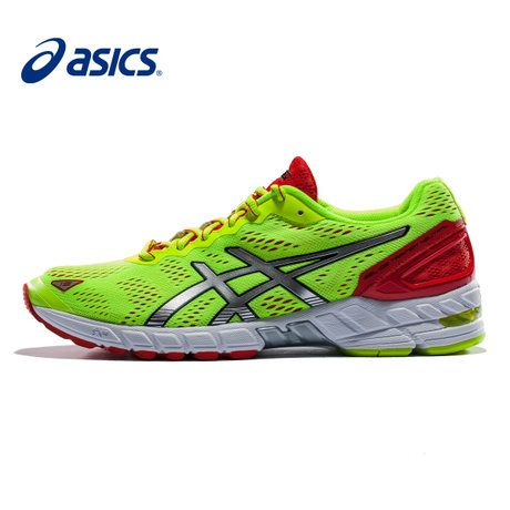 new concept 89881 baefa Asics running shoes asics contest gel-ds trainer 19 male ...