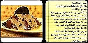 وصفات حلويات حلا كيك تشيز وصفة حلو حلى Food Breakfast Pancakes
