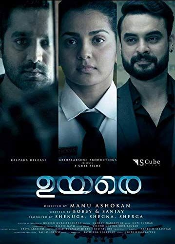 Uyare (malayalam movie dvd) | Best online deals India in