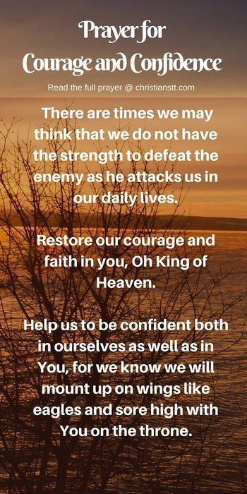 Prayer For Courage Strength And Confidence Prayer For Courage
