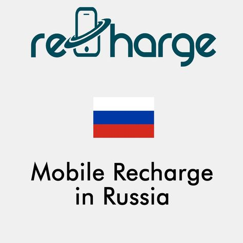 Mobile Recharge in Russia. Use our website with easy steps to recharge your mobile in Russia. #mobilerecharge #rechargemobiles https://recharge-mobiles.com/