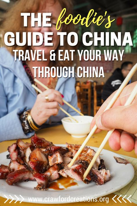 What To Eat In China Must Try Chinese Foods By Region Food Food Recipes Chinese Food