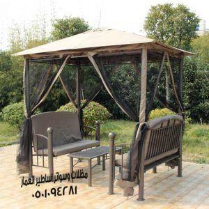 مظلات حدائق مظلات وسواتر اساطير العمار 0501094281 Outdoor Structures Gazebo Outdoor