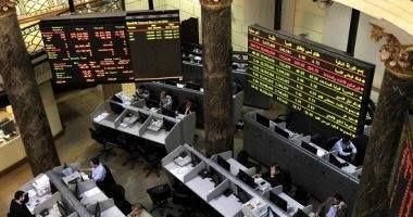 فاروس الضعف يخيم على البورصة بسبب جنى الأرباح Egyptian Index World