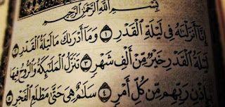 أفضل وقت لختم القرآن في رمضان Arabic Calligraphy Blog Posts Calligraphy