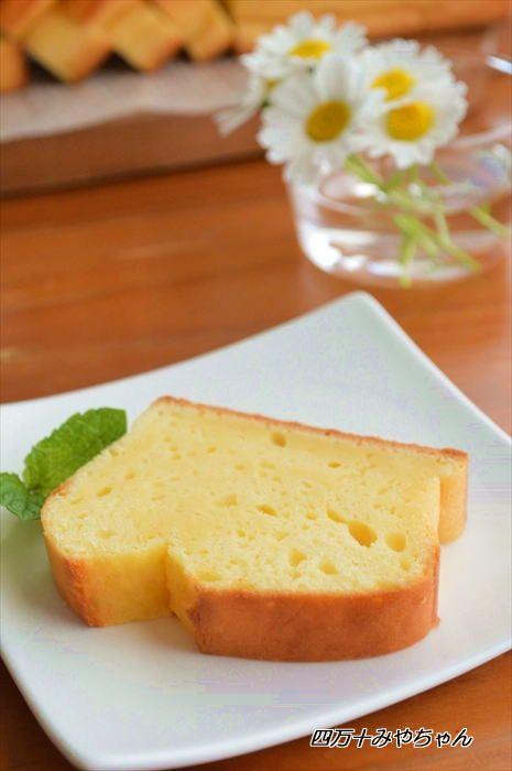レモン ケーキ ホット ケーキ ミックス