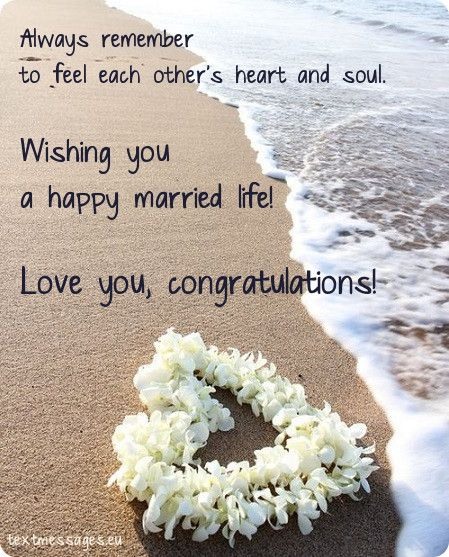 Short Wedding Wishes Quotes Messages With Images Wedding Wishes Quotes Wedding Wishes Happy Wedding Wishes