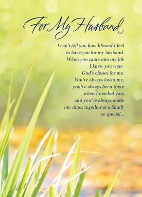 A Blessing of a Husband