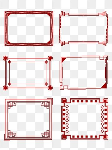 Simple Atmosphere Chinese Style Border Creative Classical Red Chinese Style Border Creative Classical Png Transparent Clipart Image And Psd File For Free Dow Simple Chinese Style Vintage Borders