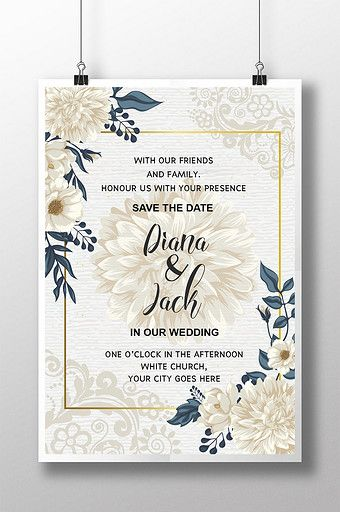 Beautiful Floral Style White Wedding Invitation Card Ai Free Download Pikbest Wedding Invitation Design Wedding Invitation Posters Wedding Invitation Card Template