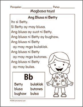 Blusa 1 Preschool Reading 1st Grade Reading Worksheets 1st