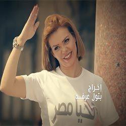 مساء الخير حسين الجسمي Players Video Player