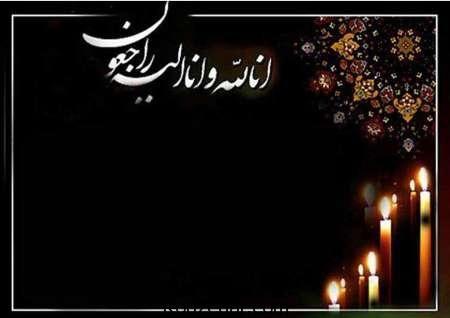 پیام تسلیت پدر Nowruz Card Happy Birthday Wishes Cards Condolence Messages