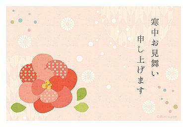 ふんわり和柄と椿の花   寒中見舞い デザイン, はがきデザイン, 寒中 ...