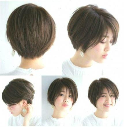 Cute Short Hair Asian Bob Haircuts 34 Ideas For 2019 In 2020 Cute Hairstyles For Short Hair Asian Short Hair Asian Bob Haircut