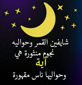 Pin By A ÿ A On انا و صديقتي المفضلة Calligraphy Arabic Calligraphy Art