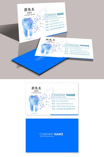 Blue Minimalist Dental Hospital Dentist Business Card Template Design Psd Free Download Pikbest Medical Business Card Business Card Template Business Card Template Design