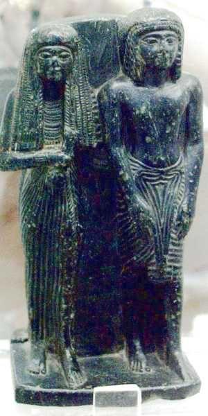 Statue d'un couple, XVIIIe dynastie, Nouvel Empire - Musée de Karanis