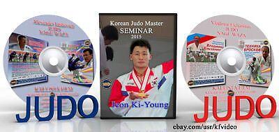. South Korea DVD Judo Jeon Ki-young. Disk only