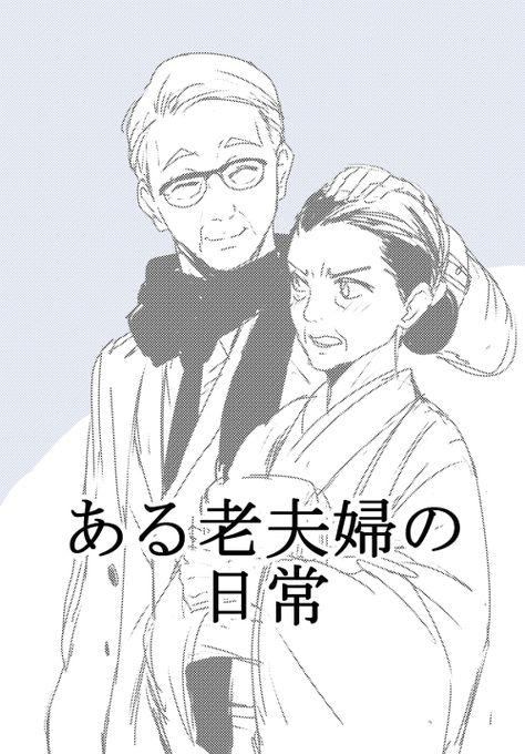 히즈미의 블로그