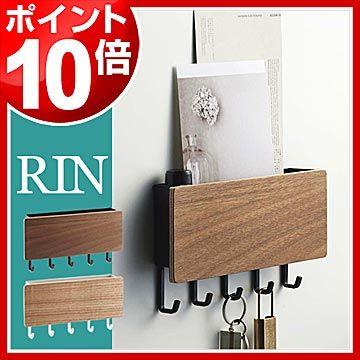 楽天市場 キーフック マグネット Rin 木製 収納 玄関ドア 玄関 扉 戸