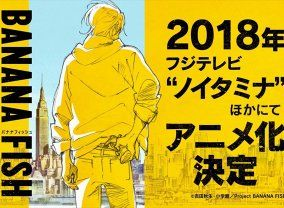 Season 1 Guide For Banana Fish Tv Series See The Episodes List With Schedule And Episode Summary Track Banana Fish Season 1 Epis Fish Background Banana Fish