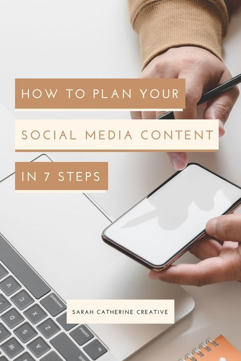 7 Items to Check When Planning Your Social Media | Sarah Catherine Creative