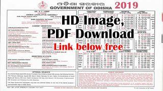 Pdf 2019 Official Odisha Govt Calendar Download Printable Holiday List Odia99 Com Odia Entertainment Website Calendar Download Calendar Pdf Calendar