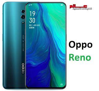 مواصفات و مميزات هاتف أوبو Oppo Reno Samsung Galaxy Galaxy Reno