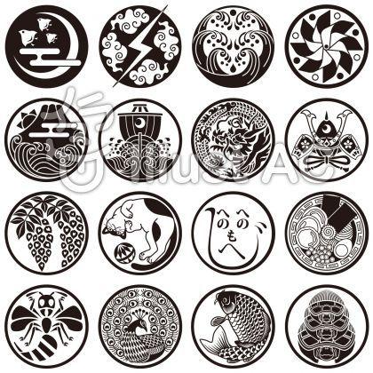 和風 紋章 家紋イラスト No 1541164 無料イラストなら イラストac 2020 マーク イラスト ロゴデザイン 家紋