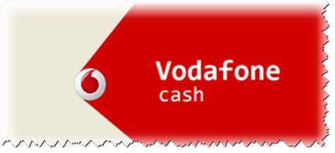 الاستعلام عن رصيد فودافون كاش Vodafone Technology Gaming Logos
