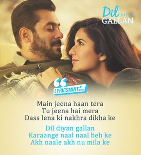 Pin By Aashi On True Lines Romantic Song Lyrics Love Songs Lyrics Romantic Songs