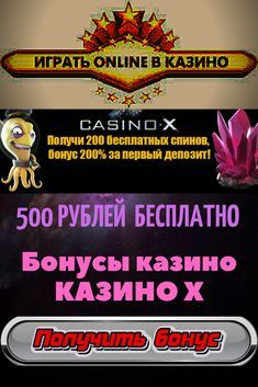 одинцовский район село казино