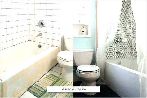 Recouvrir Carrelage Salle De Bain Deco M6 With Images Bathtub Alcove Bathtub Corner Bathtub