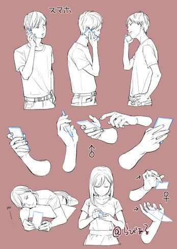 Holding Phones Art Reference Drawings Art Reference Poses