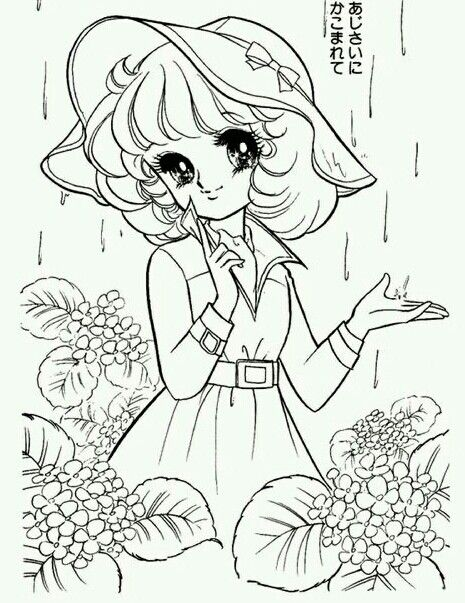 Pin By Mrs Lam On Anime In 2020 Coloring Books Cute Coloring Pages Coloring Book Art