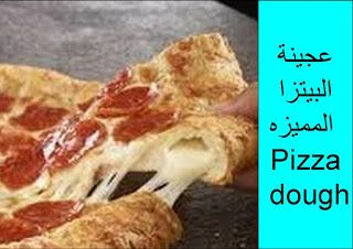 Pin On مجلة مغربيات