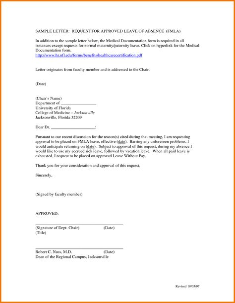 leave absence college letter appeal letters sample application for - leave request form