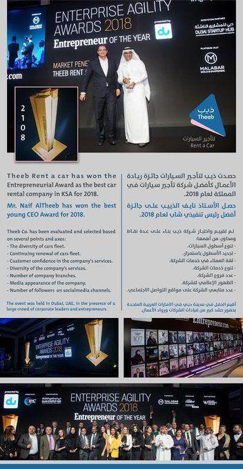 طرق الرياض On Twitter Rental Company Contractors Marketing