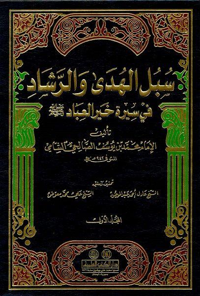 Pin On Islam Is Peace