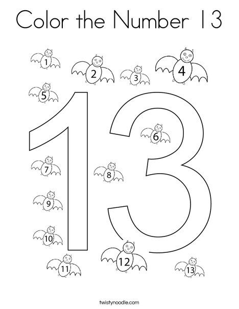 Color The Number 13 Coloring Page Twisty Noodle Coloring Pages