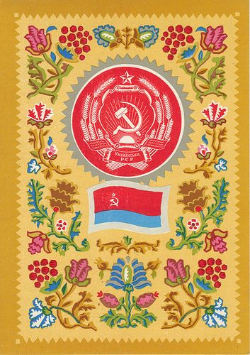 The State Emblem and State Flag of the Ukrainian Soviet Socialist Republic (1977)    from Postcards of USSR