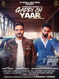 Djpunjab new song  download mr jatt