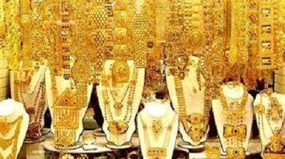 سعر الذهب اليوم في داخل أسواق الذهب في المملكة العربية السعودية يأتي سعر الذهب اليوم بعملة الريال ا Black Gold Jewelry Dubai Gold Jewelry Gold Price