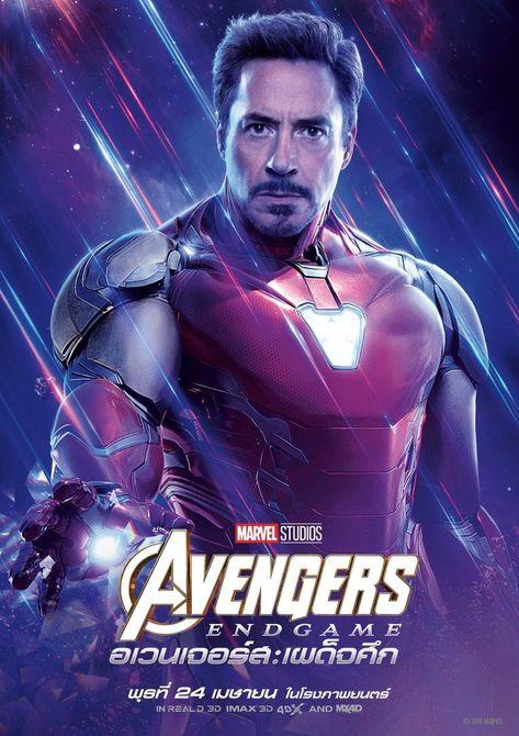 Tony Stark/Iron Man - Avengers Endgame Thailand Character Poster